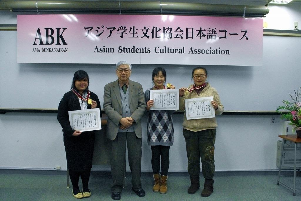 ABKDニュース:So-netブログ